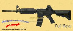 ARMY Full Metal Electric Blowback M4A1 (Marui New - Gen System)